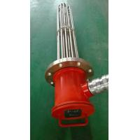 Quality Portable Industrial Immersion Heater With Adjustable Thermostat Function for sale
