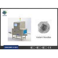 Quality Foreign Materials Stainless Steel Food And Beverage X Ray Matter Detector 0.2-7.5mA for sale