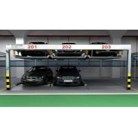 Quality Two Level Puzzle Mechanical Parking Garage IC Card Remote Control System for sale