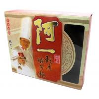 Quality Professional Food Packaging Manufacturer for sale