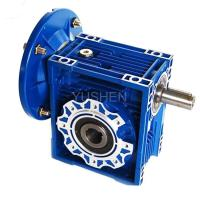 Buy cheap Aluminium Alloy Worm Wheel Drive 1:50 Ratio Speed Reductor Box from wholesalers