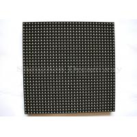 China 6mm Pixcel Pitch Outdoor LED Display Module 6500 Nits Nationstar Encapsulation on sale
