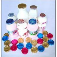 China Food Grade Packaging Heat Sealing Foil roll, sealing machine used aluminium foil roll for dairy products on sale
