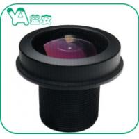 Quality F2.0 Low Distortion 8MP Wide Angle Camera Lens 1.2mm M12 Lens For HD Aerial Camera for sale