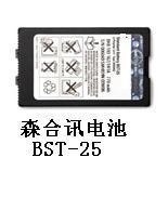 Quality Cell Phone Battery for Sony Ericsson BST-25 for sale