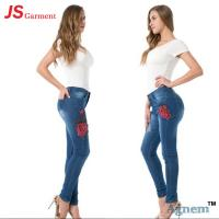 Quality Elegant Ladies Jeans Pant Full Length Stretchable Jeans For Ladies for sale