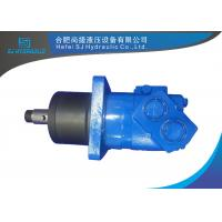 Quality High Speed Orbit Hydraulic Motor BM6B Brake Motor Replace Of Sauer Danfoss And Eaton for sale