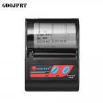 Imprimante thermique mobile Serila+USB+Bluetooth d'imprimante portative mobile d'imprimante de MTP-II 58mm