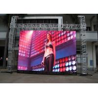 Quality Advertising Indoor LED Screen P2.5 P4 Synchronization Control Die - Casting Cabinet for sale