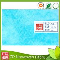 China Shrink-resistant PP Spunbond Nonwoven Fabric for Shopping Bag / Car Cover / Suit  Covers on sale