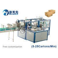 Buy cheap PLC Controlling Auxiliary Equipment Gluing Automatic Carton Packing Machine from wholesalers