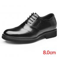 Quality Height increasing elevator dress shoes for men wedding party business for sale