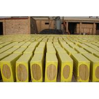 Quality Low Thermal Conductivity Rockwool Insulation Board , Mineral Wool Slabs OEM for sale