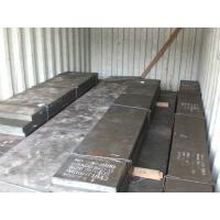 China Rectangle Shape Hardened Tool Steel Bar 4H5MFS With Annealed Heat Treatment on sale