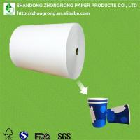Quality 15+250+15gsm paper cup raw materials for sale