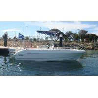 Quality Center Console Boat (HD-580) for sale