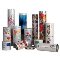 Quality Heat Transfer Film for sale
