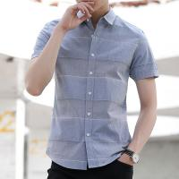 Quality Thin Slim Fit Casual Work Uniform For Men Square collar Bottom Left Embroidered for sale