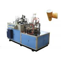 Quality High Power Ultrasonic Paper Cup Sleeve Machine , Paper Cup Jacketing Machine for sale