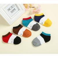China Funny Knitted soft ankle socks newborn baby socks baby socks gift set custom made on sale