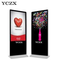 Quality USB Interactive Digital Signage LCD Advertising Display With IR Touch Screen for sale