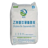 Quality Stable Polymeric Dispersing Agent , Plastic Lubricant Ethylene Bis Stearamide EBS for sale