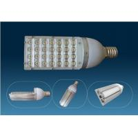 Quality LED energy-saving lamps for sale