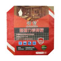 China High Strength 3 Layers Multiwall Paper Bags With One Plastic PE Liner Customized on sale