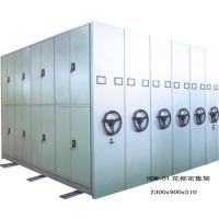 Buy cheap Manual Mass Shelf/Mobile Filing Cabinet /Compact Shelving System from wholesalers