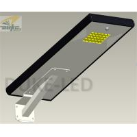Quality Integrated Solar LED Street Lights 12W Infrared Induction Road Light for Walkway for sale