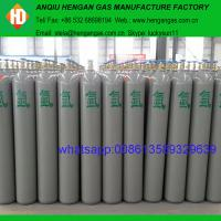 Quality Argon cylinder with argon gas for sale