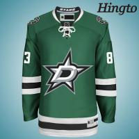 Quality Durable Green Ice Hockey Practice Jerseys with Screen Print / Coating Print for sale