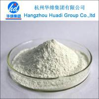 China Healthcare supplement brain neuropeptide powder on sale