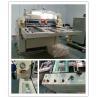 Buy cheap CE-SEMI-AUTO LAMINATING MACHINE Model YFMB-ISEEF.com from wholesalers