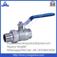 China Forged Female Brass Gas Ball Valve with Steel Handle on sale