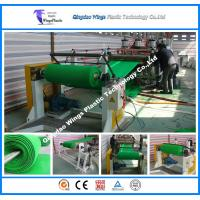 Quality Plastic Artifical Grass Mat Making Machine with 100% Recycled LDPE Materials for sale
