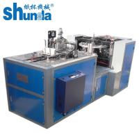 China Ultrasonic 4.8 KW Ice Cream / Water Paper Cup Forming Machine 2oz - 32oz paper cup machine for making disposable cups on sale