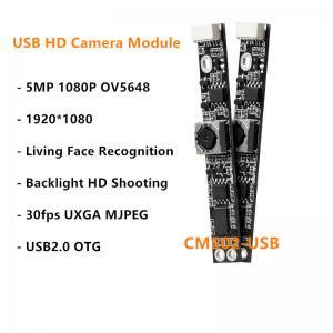Quality OV5648 1080P HD Megapixel USB2.0 camera module for living face recognition 30fps MJPEG USB2.0 OTG plug play driver-free for sale