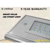 Buy cheap 3000LM 30W All In One Solar Street Light With PIR Sensor In 5 Years Warranty from wholesalers