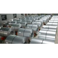 Quality ASTM A564 S17400 steel coil for sale