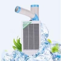 Quality Lightweight Spot Air Cooler Automatic Controlled for sale