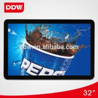 Quality 32 inch wall mount lcd advertising player for sale