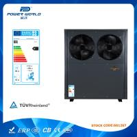 Buy cheap EVI low temperature Air source Heat Pump water heater competiable with solar from wholesalers