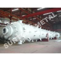 Quality Chemical Process Equipment Nickel Alloy B-3 Phosgen Removal Tray Type Column for Acetic Anhydrer for sale
