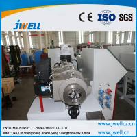 Quality Plastic PVC/WPC board extruder parallel twin-screw making machine for sale