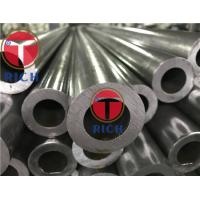 Quality GB/T9808 Oil Drill Steel Pipe Pickled And Annealed For Drill Rods for sale