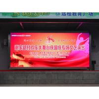Quality High Definition Smd Led Display Module , Ip65 Waterproof Led Video Module for sale