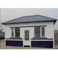 Buy Small Prefabricated Panelized Cabin Kiosk With 24m² ANT PH1706 at wholesale prices