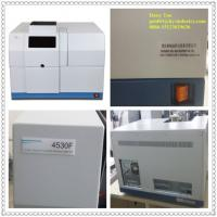 Quality AAS Mining Sample Analyzer Atomic Absorption Spectrophotometer for sale
