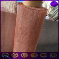 Quality 40 Mesh Copper Mesh Screen 0.15mm Wire Dia. 1.0m Roll Width in stock made inchina for sale